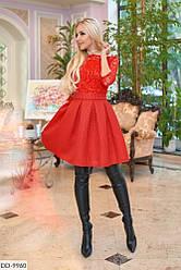 Красивое женское платье паетка + трикотажная подкладка.Размеры: 42, 44, 46