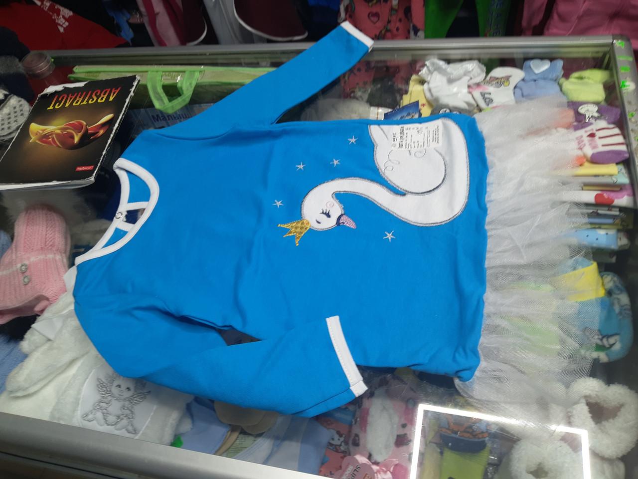 Детское платье утепленное с фатиновой юбкой р. 98 - 116