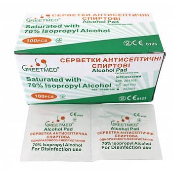 Салфетки антисептические спиртовые
