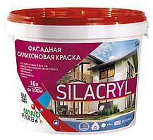 Фасадная силиконовая краска Silacryl Nano farb 10 л