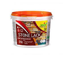 Лак для камня Stone Lack Nano farb 2.5 л