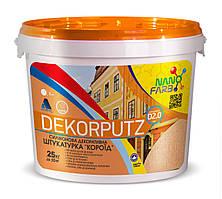 """Силіконова декоративна штукатурка Dekorputz """"Короїд"""" D 2.0 Nano farb 25 кг"""