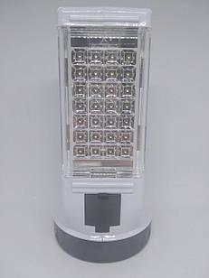Фонарик №OJ222 аккумуляторный с ручкой ЛЕД (12 * 14 * 24 см.)