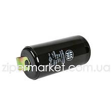 Пусковой конденсатор для холодильника 36-43uF, 250V