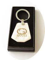 Брелок Gucci 10