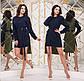 """Женское стильное платье-туника 3116 """"Софт Комби Контраст Поясок"""" в расцветках, фото 4"""