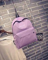 Повседневный городской рюкзак Фиолетовый