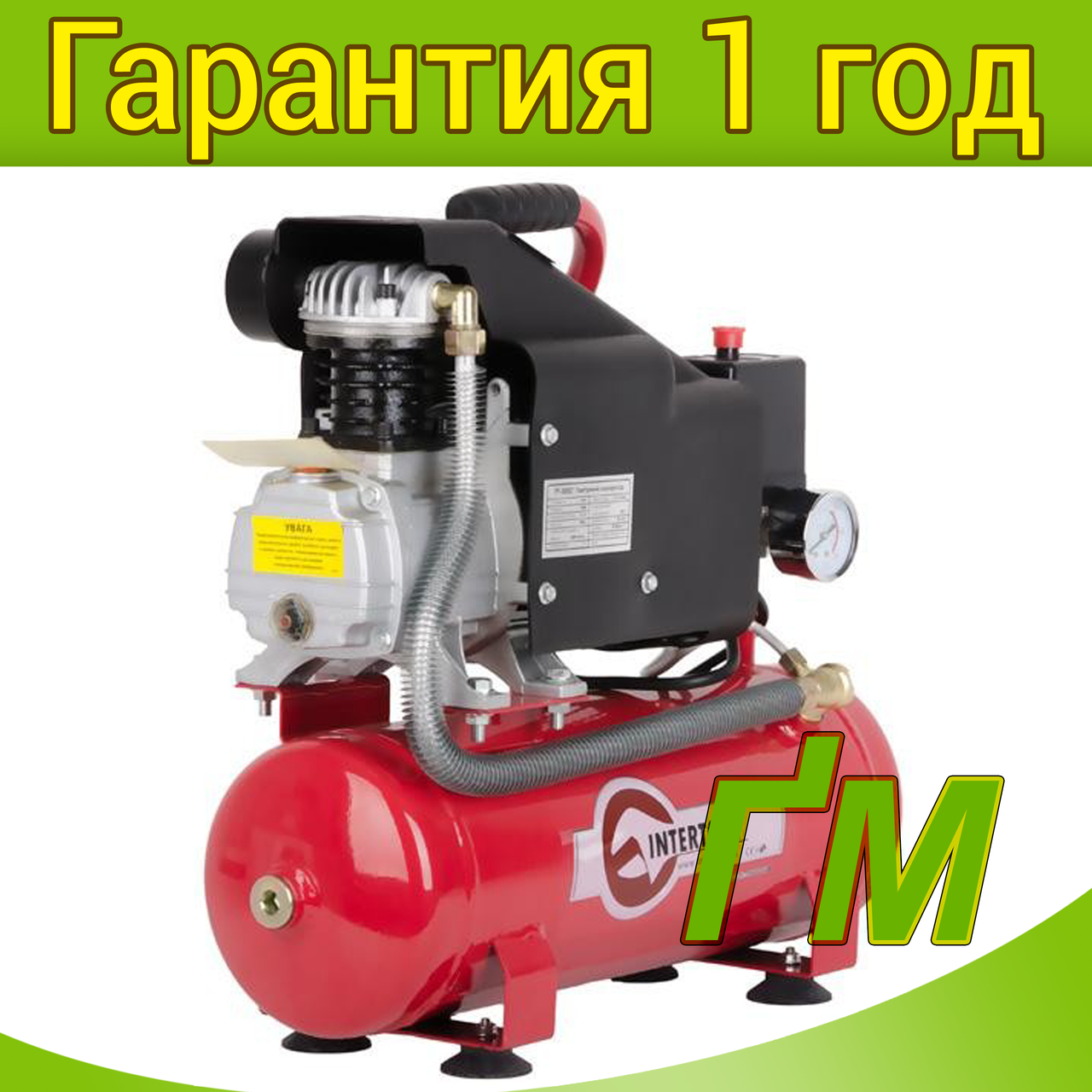Компрессор INTERTOOL PT-0002 9 л, 0.75 кВт, 220 В, 8 атм, 160 л/мин.