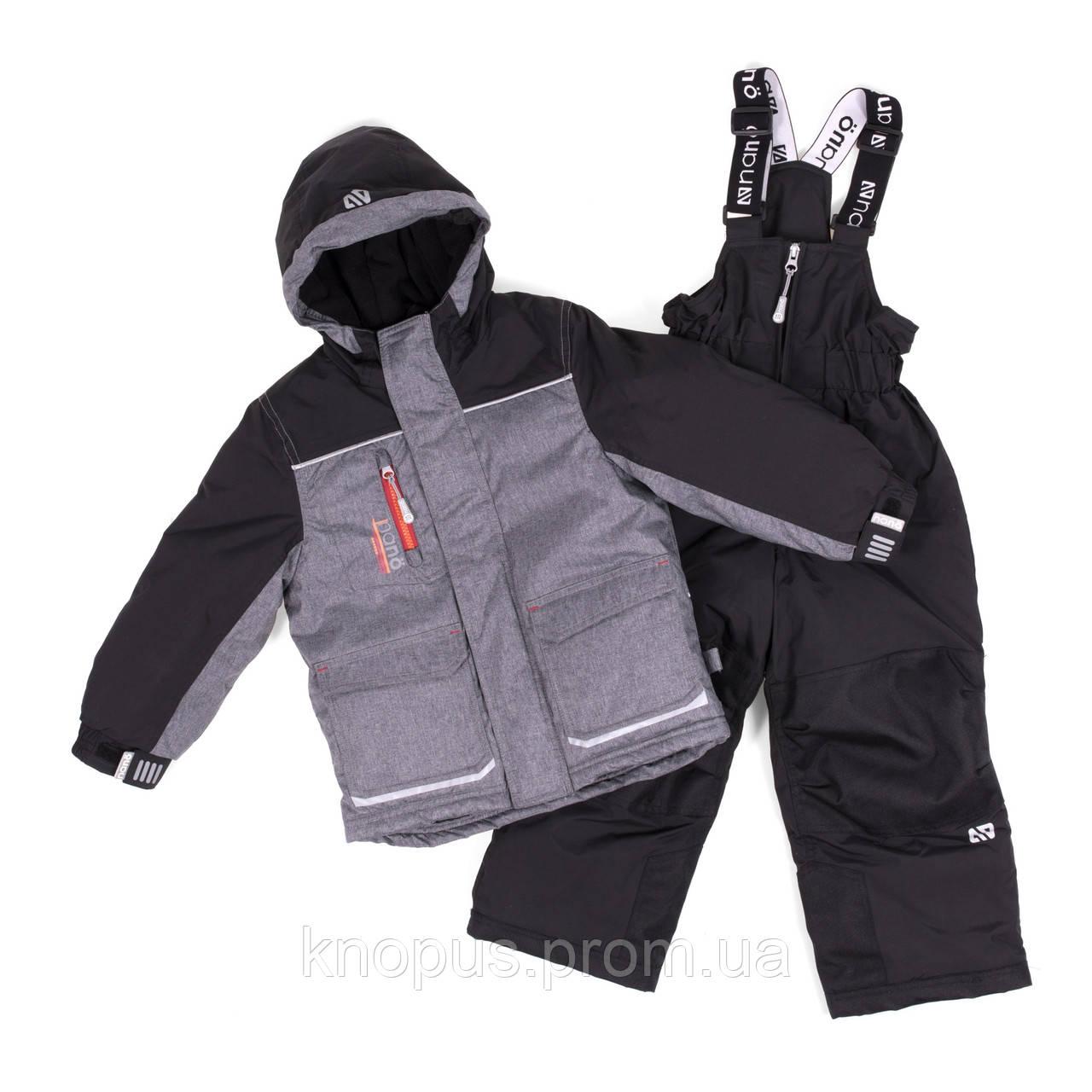 Зимний термокомплект для мальчика  Grey/Black, NANO, размеры 104-146, на рост 102-150 см