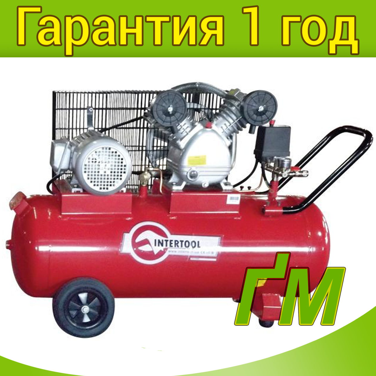 Компрессор INTERTOOL PT-0013 100 л, 3 кВт, 380 В, 8 атм, 500 л/мин, 2 цилиндра.