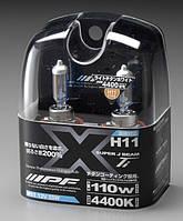 Автолампы IPF SUPER J BEAM X Ti световой поток 4400К/мощность 55W/тип лампы H11 (комплект 2шт.)