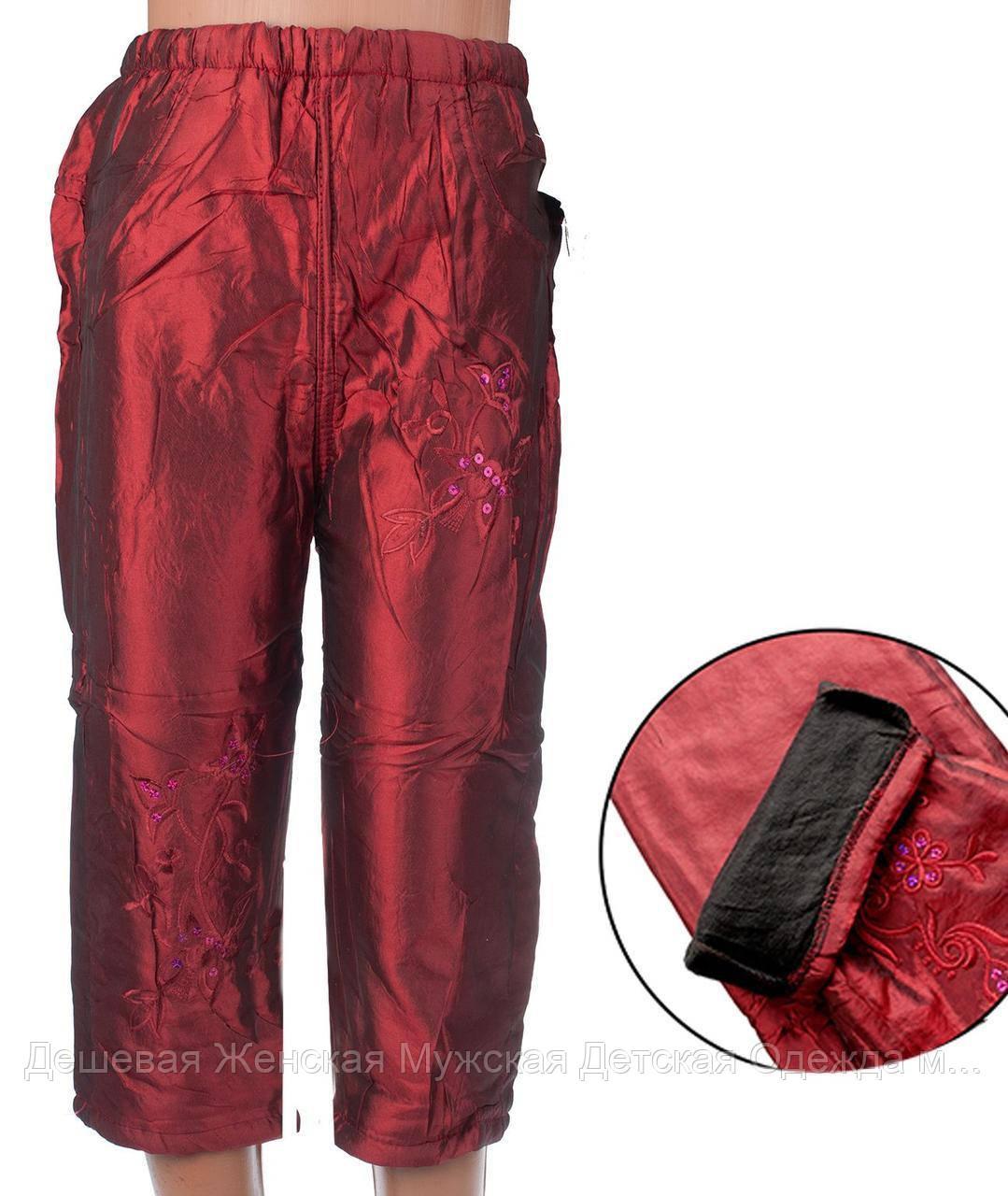 Зимние подростковые штаны