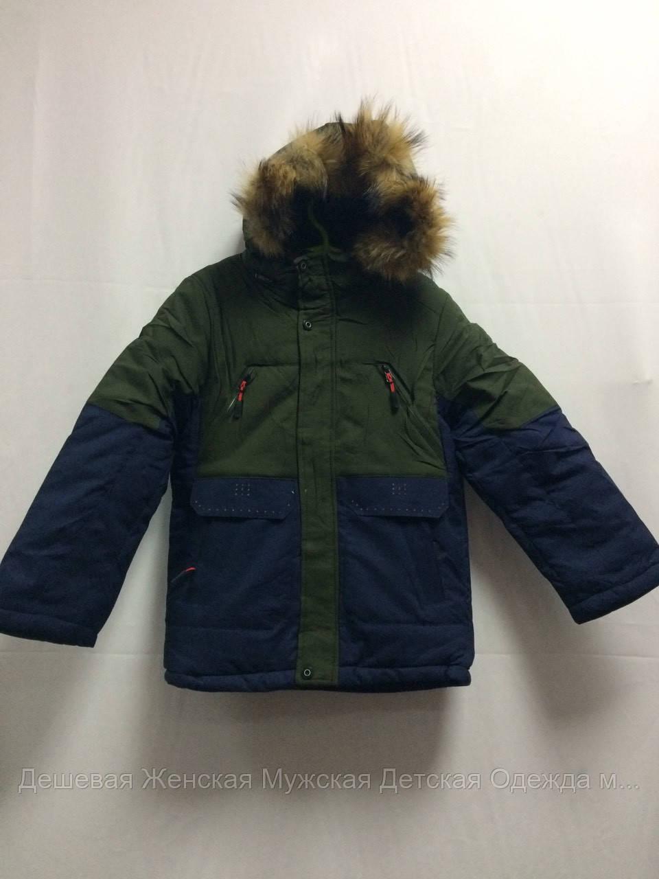 Куртка дитяча, фабрична, зима