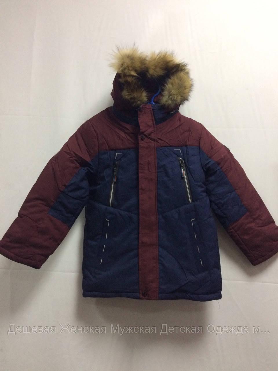 Куртка детская, фабричная, зима