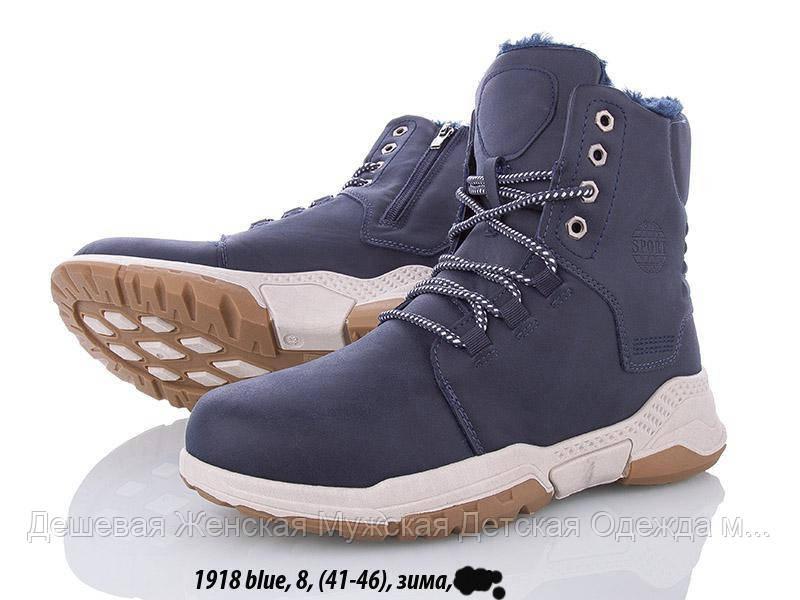 Чоловічі високі Зимові черевики