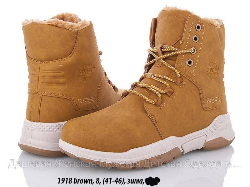 Мужские высокие  Зимние ботинки