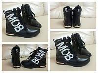 Супер модные стильные деми ботиночки для модницы в наличии