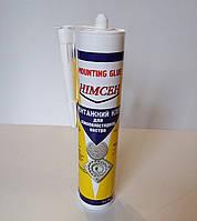 Клей монтажный для пенополистирола  Химцех 0,4 кг (туба)