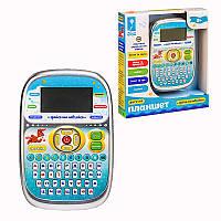 Детский обучающий планшет PL-719-51