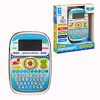 Дитячий навчальний планшет PL-719-51