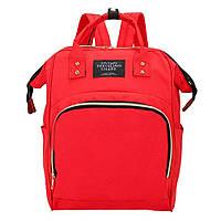 Рюкзак органайзер для мам Living Traveling Share Красный