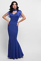 GLEM платье-рыбка синее в пол Альфия б/р