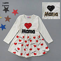 Платье Love Mama для девочки (двусторонние пайетки). 86-92 см, фото 1