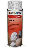 Краска c эффектом гранита Dupli-Color Granit аэрозоль 200мл. Серый