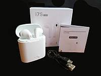 Беспроводные Bluetooth Наушники Hbq I7S Headset With Power Bank White!!!