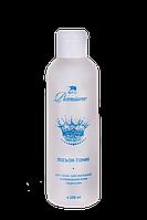 Лосьон тоник Арго 200 мл (для сухой, нормальной, увядающей кожи, тонизирует, очищает, увлажняет, морщины), фото 1