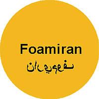 Фоамиран темно-желтый (медовый) иранский 60х70 см, толщина 1 мм, Харьков