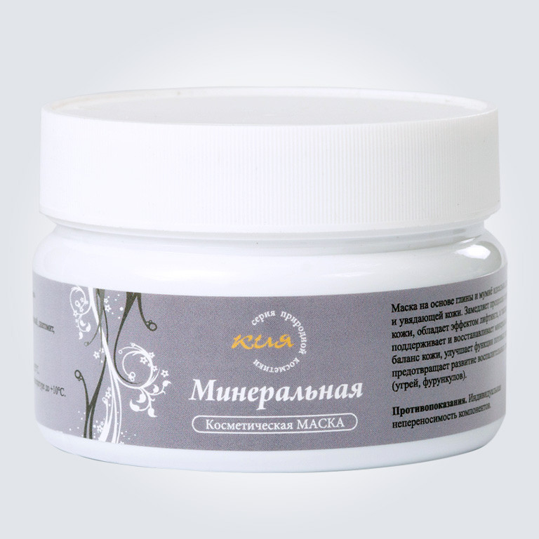 Маска Минеральная 200 г Арго (мумие, бентонитовая глина, морщины, лифтинг, заживляет, прыщи, угри, воспаления)
