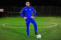 Спортивный мужской костюм Динамо Киев NEW BALANCE 2019 Rank 1
