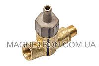 Аварийный клапан давления для парогенераторов DeLonghi 7312810391