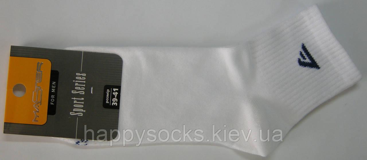 Спортивные мужские носки белого цвета