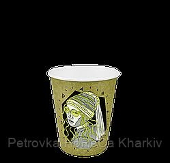 """Одноразовый стакан, серия """"Девушка с жемчужной сережкой"""", 250мл. Евро 50шт/уп (1ящ/20уп/1000шт) под крышку КВ79/""""РОМБ"""" 79"""