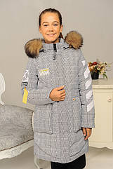 Зимний пуховик - пальто «Софи» на девочку 9-18 лет (р. 36-40 / 134-158) ТМ MANIFIK