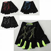 Перчатки спортивные для велосипеда беспалые для спорта Profi ( ) Опт, розница.