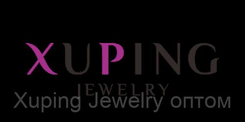 Современный каталог элитной ювелирной бижутерии Xuping Jewelry.