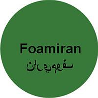Фоамиран темно-зеленый иранский 60х70 см, толщина 1 мм, Харьков