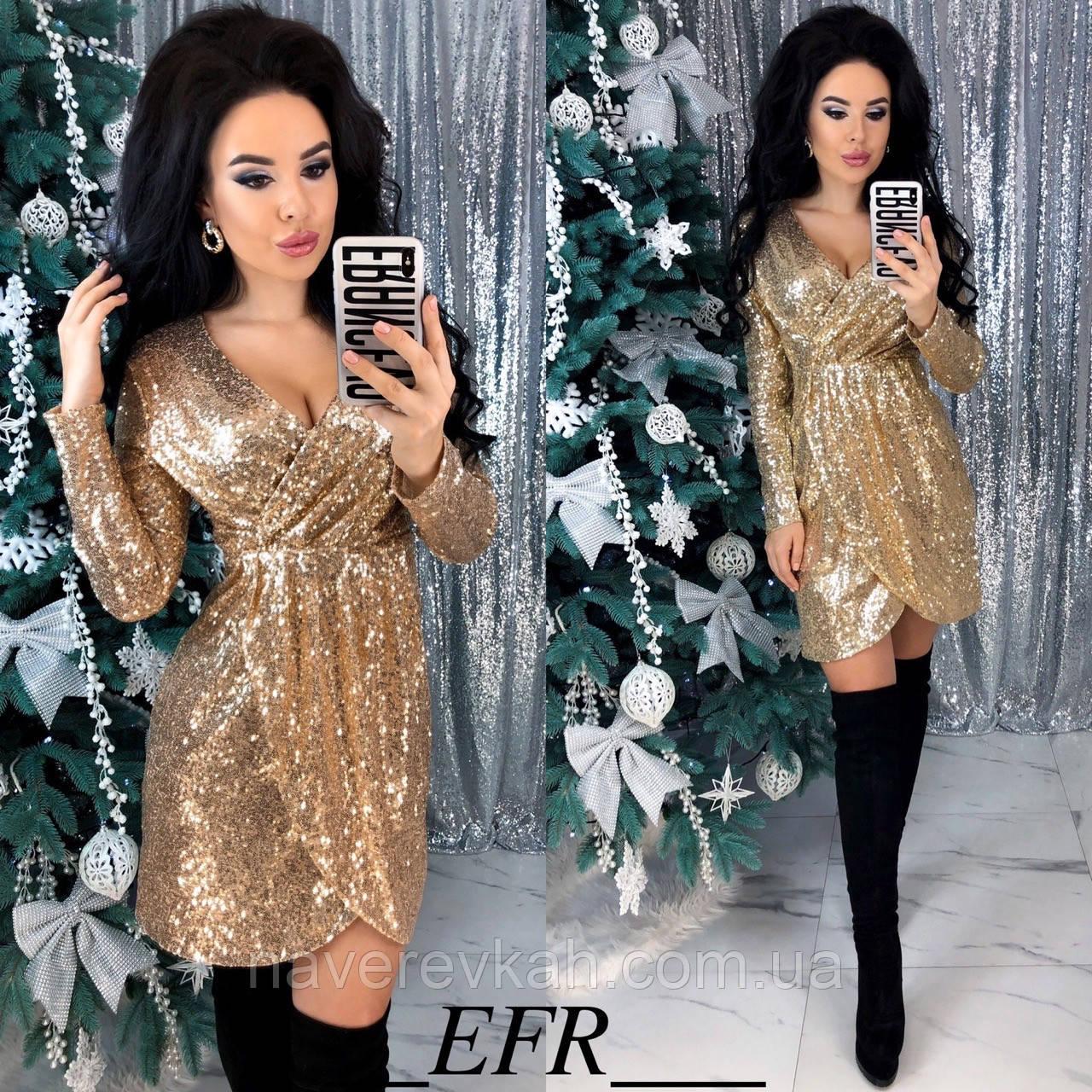 Женское праздничное новогоднее нарядное платье пайетка на трикотаже бордовый, черный, золото, сереброС-М,Л-ХЛ