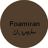 Фоамиран темный шоколад иранский 60х70 см, толщина 1 мм, Харьков