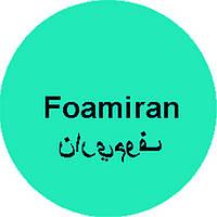 Фоамиран иранский цвет тиффани (аквамарин) 60х70 см, толщина 1 мм, Харьков