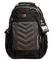 Стильный рюкзак SwissGear  8826