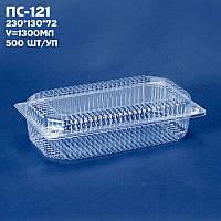 Пищевая упаковка ПС-121