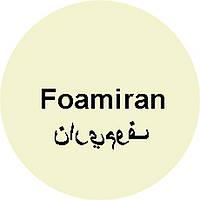Фоамиран иранский классический айвори (шампань) 60х70 см, толщина 1 мм, Харьков