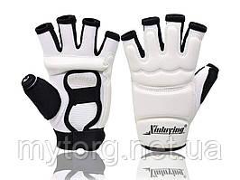 Перчатки для тхэквондо Xinluying XL