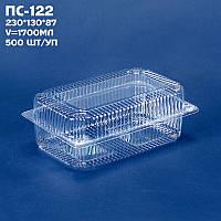 Универсальная упаковка ПС-122