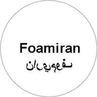 Фоамиран белый иранский 60х70 см, толщина 1 мм, Харьков