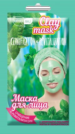 Маска для лица Очищение и Ревитализация Clay Mask Натуралист 25 мл